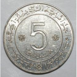 ALGERIE - KM 105a 2 - 5 DINARS 1972 - DAUPHIN - TTB