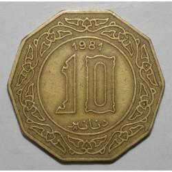 ALGERIE - KM 110 - 10 DINARS 1981 - TTB