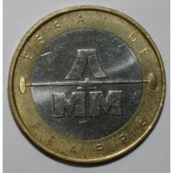 GADOURY 214.4 - 20 FRANCS - MODULE - ESSAI DE FRAPPE