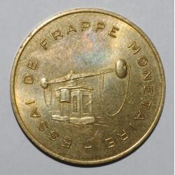 75 - PARIS - ESSAI DE FRAPPE MONETAIRE - MDP - SUP