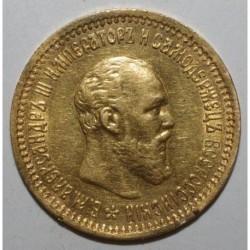 RUSSIE - 5 ROUBLES 1893 - ALEXANDRE III - OR - TTB