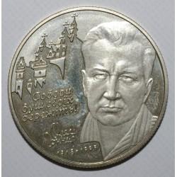 UKRAINE - 2 HRYVNI 2000 - FLEURS - SUPERBE à FLEUR DE COIN