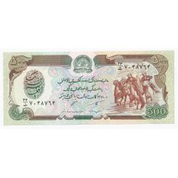 AFGHANISTAN - PICK 60 c - 500 AFGHANIS - 1991 - NEUF