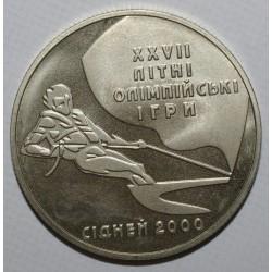 UKRAINE - KM 97 - 2 HRYVNI 2000 - OLYMPIC GAMES - SYDNEY - SKI