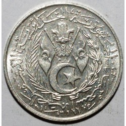 ALGERIE - 1 CENTIME 1964