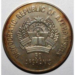 AFGHANISTAN - 50 AFGHANIS - 1987 - WWF - LEOPARD - SUPERBE A FLEUR DE COIN