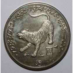 LIBERIA - KM 353 - 5 DOLLARS 1997 - TIGER - UNC