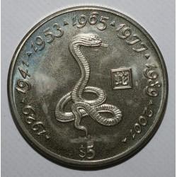 LIBERIA - KM 356 - 5 DOLLARS 1997 - SNAKE - UNC