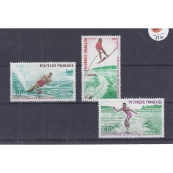 FRENCH POLYNESIA - 10 + 20 + 40 FRANCS 1971 - WORLD CUP OF WATER SKIING