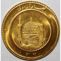 IRAN - KM 1250.2 - 1/2 AZADI OR - 1370 - FDC