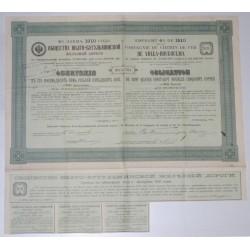 RUSSIE 1910 - CHEMIN DE FER DE VOLGA-BOUGOULMA - OBLIGATION DE 187,50 ROUBLES