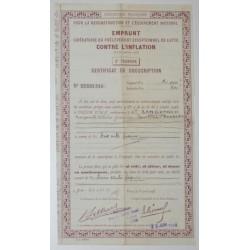 75 - PARIS 1948 - EMPRUNT POUR LA RECONSTRUCTION ET L'EQUIPEMENT NATIONAL - SUP