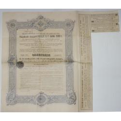 RUSSIE 1909 - EMPRUNT DE L'ETAT RUSSE 4 % - OBLIGATION DE 187 ROUBLES 50 COPECS