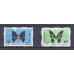 CAMEROON - 2 STAMPS - 40 ET 45 FRANCS - BUTTERFLY