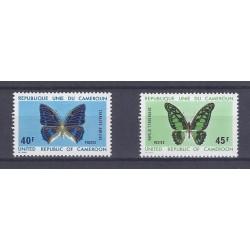 CAMEROUN - 2 TIMBRES - 40 ET 45 FRANCS - PAPILLONS