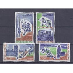 MALI - 4 TIMBRES - 50, 150, 200 ET 300 FRANCS - JEUX OLYMPIQUES - MUNICH - 1972