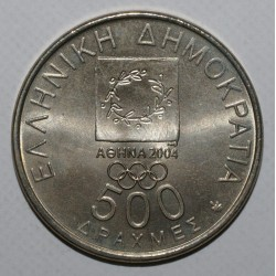 GREECE - KM 176 - 500 DRACHMES - 2000 - OLYMPIC GAMES 2004 - UNC