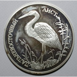 RUSSIA - Y 446 - 1 ROUBLE 1995 - STORK - PROOF