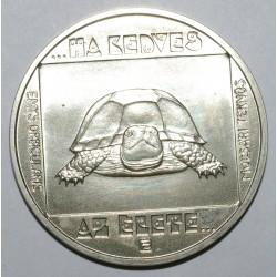 HUNGARY - KM 644 - 100 FORINT 1985 - TURTLE - UNC