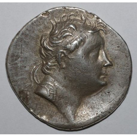 ANCIENT GREECE - BITHYNIA -149 TO -120 - NICOMEDE II - TETRADRACHME - VF+ / VF
