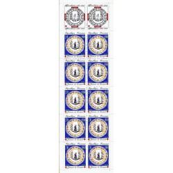 """Y&T 2646a - CARNET """"CROIX ROUGE"""" N° 2039 DE 10 TIMBRES-POSTES DE 2.23 F + 0.60 F - 1990 - NEUF"""