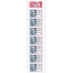"Y&T BC2935 - STAMP BOOKLET ""JOURNEE DU TIMBRE"" - 7 STAMPS (21.40 FRANC) - 1995 - UNC"