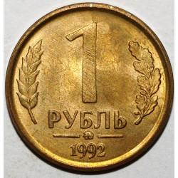 SOVIET UNION - 1 RUBLE 1992 - BANK OF RUSSIA - UNC