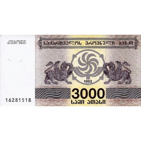 GEORGIE - PICK 45 - 3 000 LARIS - 1993 - NEUF