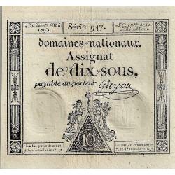 ASSIGNAT DE 10 SOUS - SERIE 947 - 23/05/1793 - DOMAINES NATIONAUX