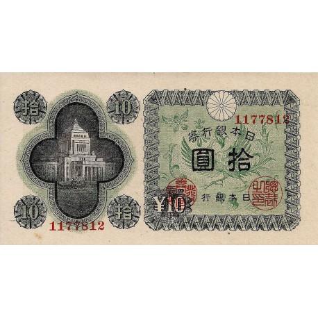 JAPON - PICK 87 A - 10 YEN (1946) - SPLENDIDE