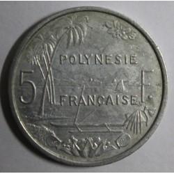 POLYNESIE FRANCAISE - KM 12 - 5 FRANCS 1982 - TTB
