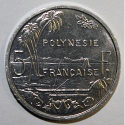 POLYNESIE FRANCAISE - KM 12 - 5 FRANCS 1983 - SUP