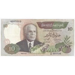 TUNISIA - PICK 84 - 10 DINARS - 20/03/1986