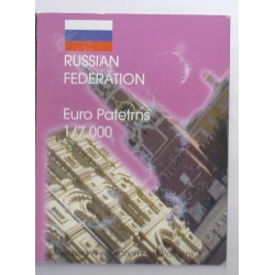 RUSSIE - COFFRET PROTOTYPE 8 PIECES - ESSAI - 2004