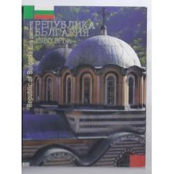 BULGARIE - COFFRET PROTOTYPE 8 PIECES - ESSAI - 2004