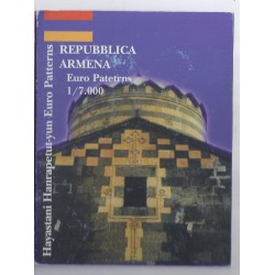 ARMÉNIE - COFFRET PROTOTYPE 8 PIECES - ESSAI - 2004