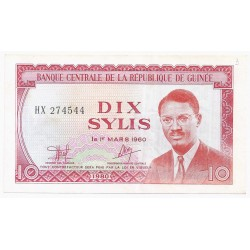 GUINEE - PICK 23 - 10 SYLIS - 1980