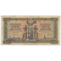 GRECE - PICK 119 - 5000 DRACHMES - 20/06/1942