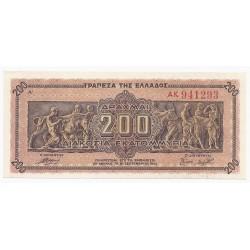 GRECE - PICK 131 a - 200 000 000 DRACHMES - 09/09/1944