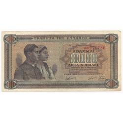 GRECE - PICK 120 - 10 000 DRACHMES - 29/12/1942
