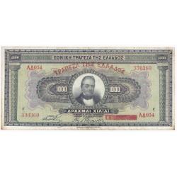 GRECE - PICK 100 b - 1000 DRACHMES - ND 1928