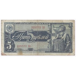 RUSSIE - PICK 215 - 5 ROUBLES - 1938