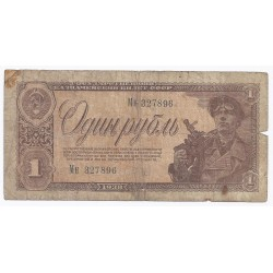 RUSSIE - PICK 213 - 1 ROUBLE - 1938