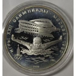 RUSSIA - Y 155 - 5 RUBLES 1978 - SWIMMING - MOSCOW OLYMPICS GAMES 1980