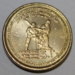 SRI LANKA - KM 161 - 5 RUPIES 1999 - Kricket
