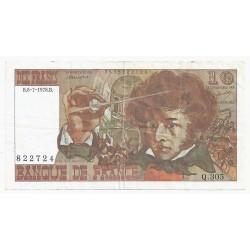 FAY 63/24 - 10 FRANCS BERLIOZ - 06/07/1978 - PICK 150