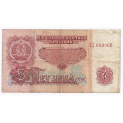 BULGARIE - PICK 90 a - 5 LEVA - 1962