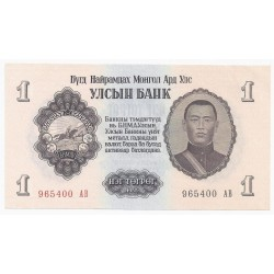 MONGOLIE - PICK 28 - 1 TUGRIK - 1955