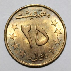 AFGHANISTAN - KM 996 - 25 PUL - 1980