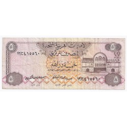 EMIRATS ARABE UNIS - PICK 7 - 5 DIRHAMS - ND 1982